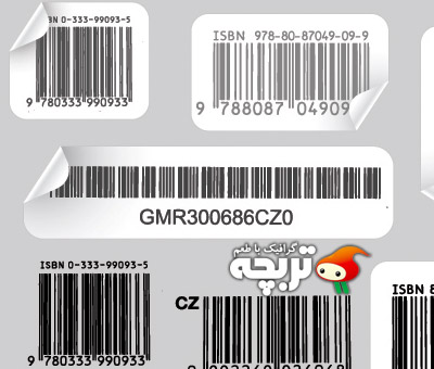 دانلود تصاویر وکتور بارکد BarCode Vectors