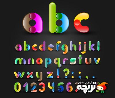 حروف انگلیسی رنگارنگ و فانتزی