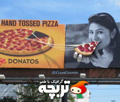 بیلبوردهای تبلیغاتی خلاقانه Creative BillBoard Ads