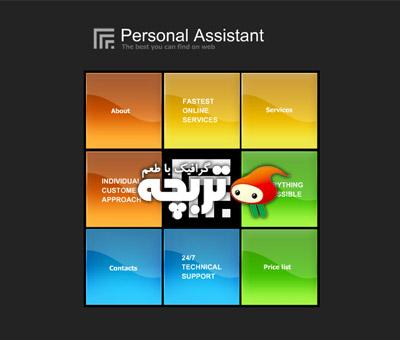 دانلود قالب سایت شخصی فلش Personal Assistant