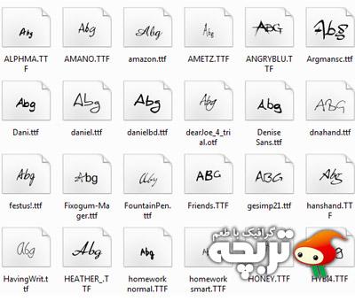 دانلود فونت انگلیسی دست نویس Hand Writing Fonts