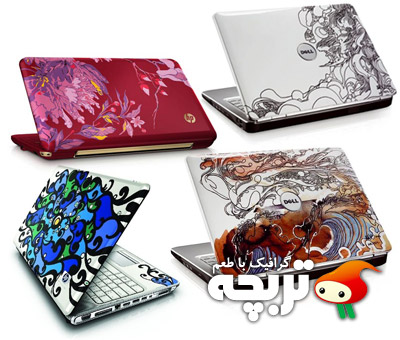 مجموعه پوسته های لپ تاپ LapTop Skins