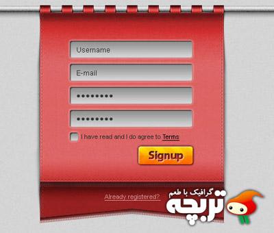 دانلود طرح لایه باز فرم عضویت وب