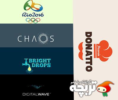 لوگوهای خلاقانه و ابتکاری