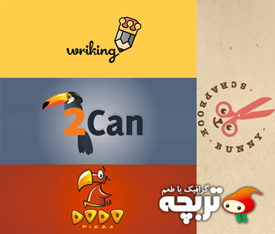 لوگوهای خلاقانه