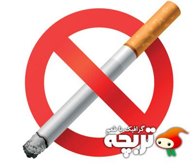 دانلود وکتور سیگار کشیدن ممنوع No Smoking Vector