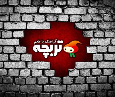 دانلود تکسچر دیواری آجری فرو ریخته
