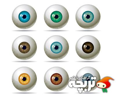 دانلود تصاویر وکتور چشم Eyes Vector