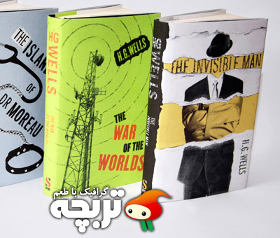 نمونه هایی از جلدهای کتاب ابتکاری Creative Book Covers