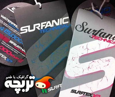نمونه برچسب های خلاق لباس Clothing Hang Tag