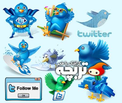 دانلود 100 آیکون تویتر Twitter Icons