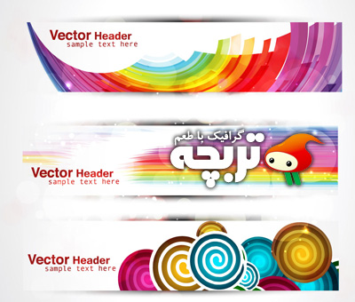 وکتور هدرهای انتزاعی Abstract Header Vector