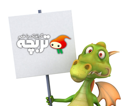 طرح های سه بعدی اژدها 3D Green Dragon