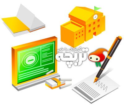 دانلود آیکون های وب فلش Flash Web icon