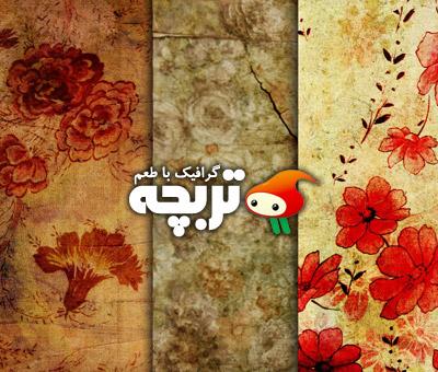 دانلود تکسچرهای پارچه ای گلدار Floral Cloth Textures