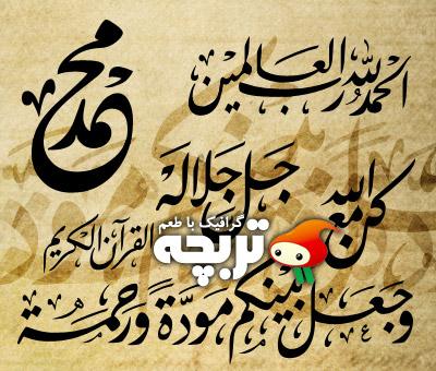 شیپ فتوشاپ طرح های خوشنویسی اسلامی Islamic CalliGraphy Shapes