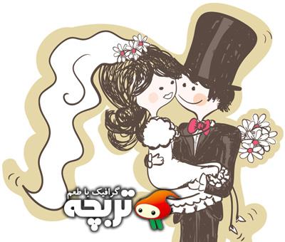 دانلود وکتور ازدواج شماره 02 Marriage Vector Set
