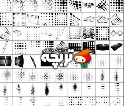 پترن ردیف های نقطه ای Point Pattern