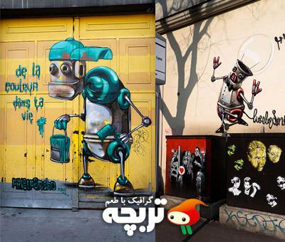 دانلود تصاویر جالب و ابتکاری هنرهای خیابانی Street Art