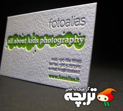 12 نمونه کارت ویزیت خلاق Creative Business Card