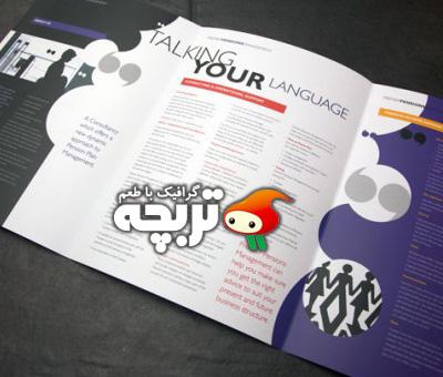 هشت نمونه بروشور ابتکاری Creative Brochure