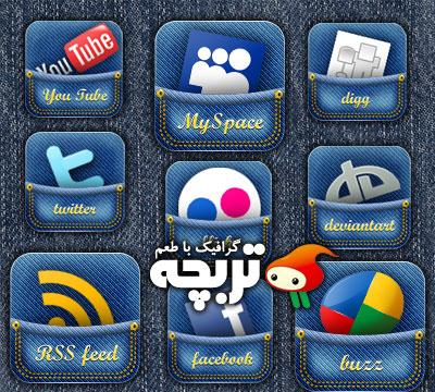 دانلود آیکون های جیبی شبکه اجتماعی Social Network Icon