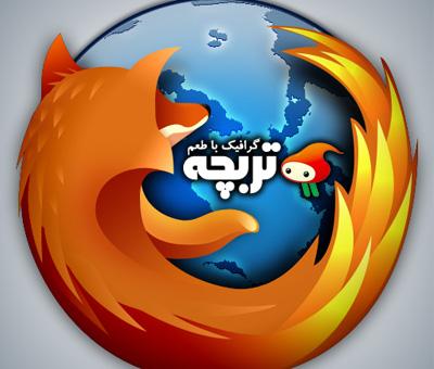 طرح لایه باز لوگوی فایرفاکس Firefox Psd