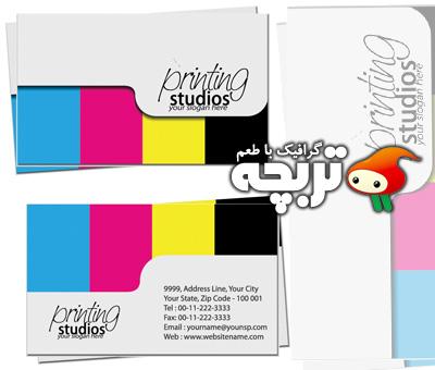 دانلود وکتور کارت ویزیت استدیو چاپ Printing Studio Visit Card