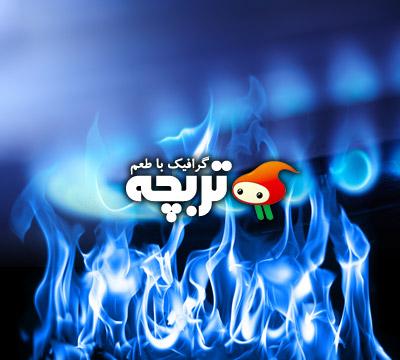 دانلود تصاوير با کیفیت آتش Blue Fire ShutterStock