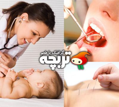 دانلود تصاویر با کیفیت پزشکی Medical ShutterStock
