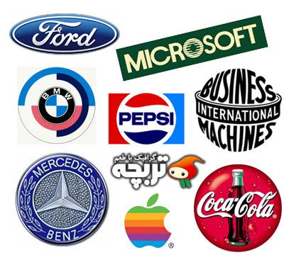 تصاویر انقلاب در لوگوهای مشهور Revolution In Famous Logos