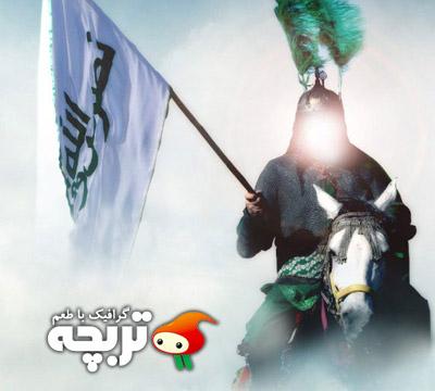 دانلود پوسترهای هنری ویژه محرم 01 Muharram Posters Set