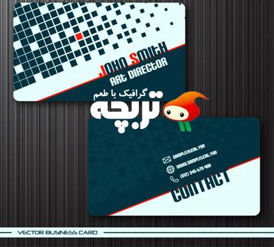 دانلود وکتور کارت ويزيت شخصی Bussines Card Vector