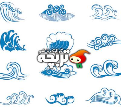 دانلود وکتور سمبل موج آب Wave Symbols Vector