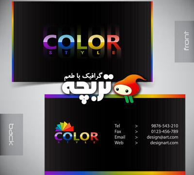 دانلود کارت ويزيت دو طرفه مشکی Color Style Bussines Card Vector