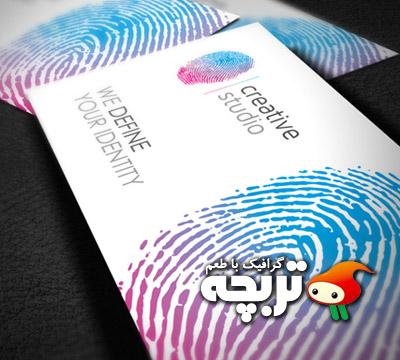 کلکسيونی از کارت ويزيت های خلاق Creative Bussines Card Design