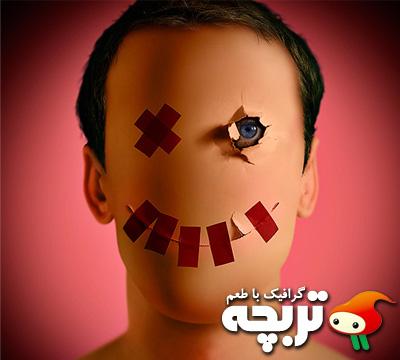 آثار هنری دستکاری شده خلاق