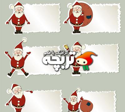 مجموعه ای از برچسب های کريسمس