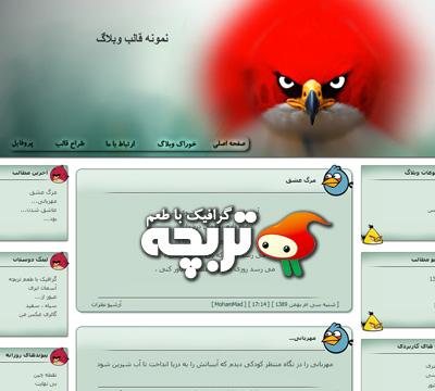 قالب وبلاگ پرندگان خشمگين 3