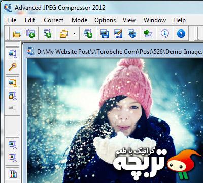 دانلود نرم افزار فشرده ساز تصاوير Advanced Jpeg Composser 2012.9.1.100