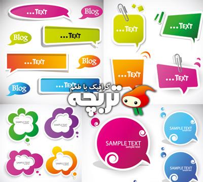 وکتور کادرهای متنی رنگ