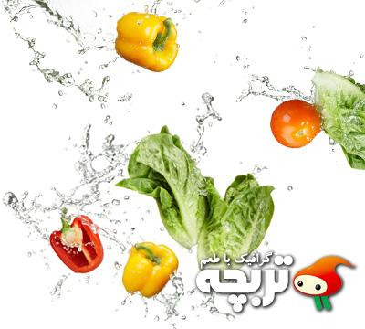 تصاویر با کیفیت سبزیجات در آب