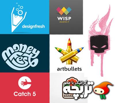 30 لوگوی جدید و خلاق