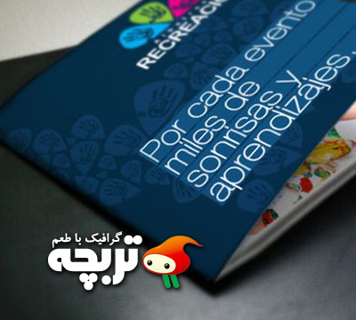 16 بروشور الهام بخش Inspiration Brochures Design