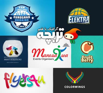 دانلود مجموعه لوگوهای الهام بخش  Inspiration Logo Design