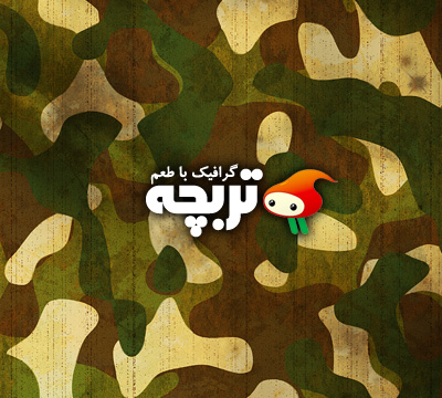 تکسچر لباس ارتش