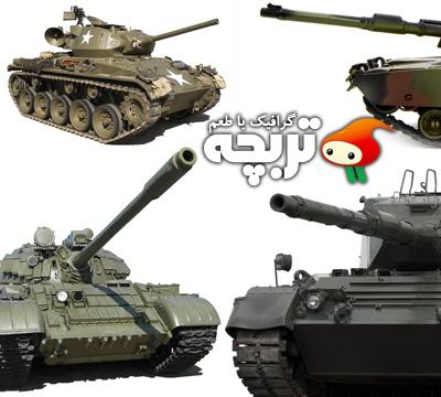 تصاوير با کيفيت تانک جنگی