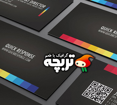 15 کارت ویزیت جدید  New Bussines Card