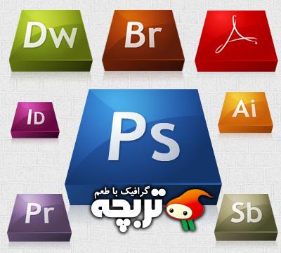 دانلود آیکون های سه بعدی نرم افزارهای ادوب 3D Icons Adobe SoftWare
