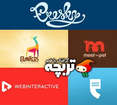 دانلود 40 طرح لوگوی خلاق  Logo Design Ideas 2012